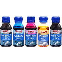 Комплект чернил WWM для Epson TX119/TX209/TX419 Водорастворимые 4х100г B/C/M/Y (E73SET-2)