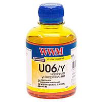 Комплект чернил WWM для HP №21/121/131 Пигментные/Водорастворимые 4х100г BP/C/M/Y (H30/34SET-2)