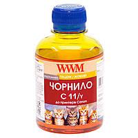 Чернила WWM для Canon CL-511С/CL-513С/CLI-521Y 200г Yellow Водорастворимые (C11/Y)
