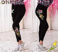 Джинсы женские вышивка на джинсе Турция -качество ! джинс стрейч производство Турция дг № 4604