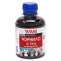 Чернила WWM для Canon CLI-521B/CLI-426B 200г Black Водорастворимые (C11/B)