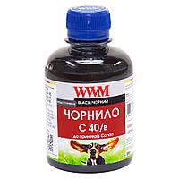 Чернила WWM для Canon PG-40Bk/PG-50Bk/PGI-5Bk 200г Black Водорастворимые (C40/B)