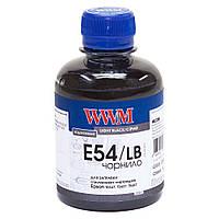 Чернила WWM для Epson Stylus Pro 7600/9600 200г Light Black Водорастворимые (E54/LB)