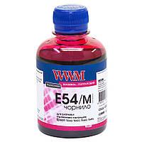 Чернила WWM для Epson Stylus Pro 7600/9600 200г Magenta Водорастворимые (E54/M)