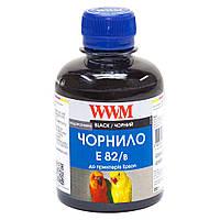 Чернила WWM для Epson Stylus Photo T50/P50/PX660 200г Black Водорастворимые (E82/B)