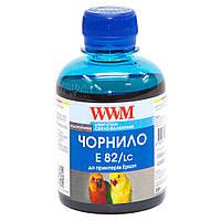 Чернила WWM для Epson Stylus Photo T50/P50/PX660 200г Light Cyan Водорастворимые (E82/LC)