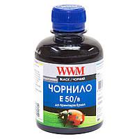 Чернила WWM для Epson Stylus Photo R200/R340/RX620 200г Black Водорастворимые (E50/B)
