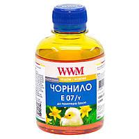 Чернила WWM для Epson Stylus C42/C48/C62 200г Yellow Водорастворимые (E07/Y)
