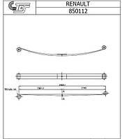 Рессора задняя (коренной лист) на Renault Master III 2010-> — TES (Польша) - TES8501120019 Z/T