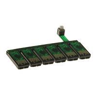 Планка с чипами WWM для СНПЧ Epson Stylus T50/TX650/TX659 (CH.0242)