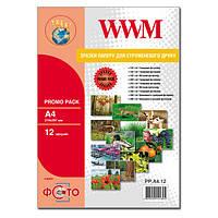 Образцы фотобумаги WWM серии Photo матовая 150г/м кв-260г/м кв, A4, 12л (PP.A4.12)