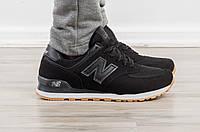 Кроссовки мужские New Balance 574 /Нью Беленс/Нью Беланс (молодежные, спортивные, стильные)