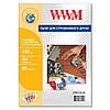 Фотобумага WWM глянцевая самоклеящаяся для СD/DVD 130г/м кв, A4, 20л (CDG130.20)