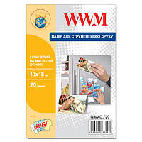 Фотобумага WWM глянцевая на магнитной основе 10см x 15см, 20л (G.MAG.F20)