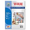 Фотобумага WWM матовая на магнитной основе A4, 20л (M.MAG.20)