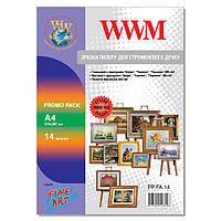 Образцы фотобумаги WWM Fine Art матовая 200г/м кв, A4, 14л (PP.FA.14)