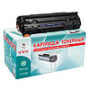 Картридж тонерный WWM для Canon 712 LBP-3010/3020, LJ P1005/P1006 аналог 1870B002 Black (LC42N)