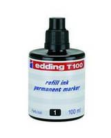 Чернила для маркеров Чернила для заправки к маркерам  Edding e-T100 (E-Т100 001(черный) x 128256)