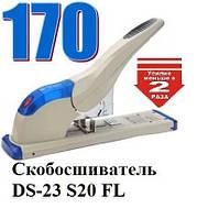 Степлер мощный  Kangaro DS-23S20-FL  (170листов) (DS-23 S 20 FL x 57509)