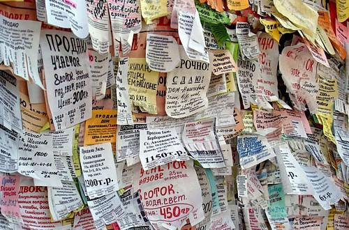 Расклейка рекламы в Днепре (не работа, это услуга, поклейщиков не ищем)