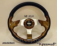 Руль спортивный Momo № 519 с переходником на Таврию, фото 1