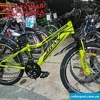 Подростковый велосипед Titan Moon 24 дюймов