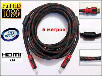 Кабель HDMI - HDMI 5m усиленный в обмотке 5м