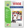 Термотрансфер WWM для светлых тканей 140г/м кв, A4, 10л (TL140.10)