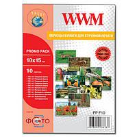 Образцы фотобумаги WWM серии Photo глянцевая 150г/м кв-260г/м кв, 10см x 15см, (PP.F10)
