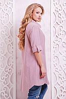 Платье-рубашка батал с 54 по 60 размер 7 цветов