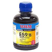 Чернила WWM для Epson Stylus Pro 7700/9700/9890 200г Black Водорастворимые (E59/B) светостойкие