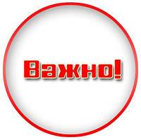 Достатвка Пэк в Казахстан и Белорусь
