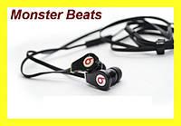 Наушники monster beats by Dr. Dre + упаковка