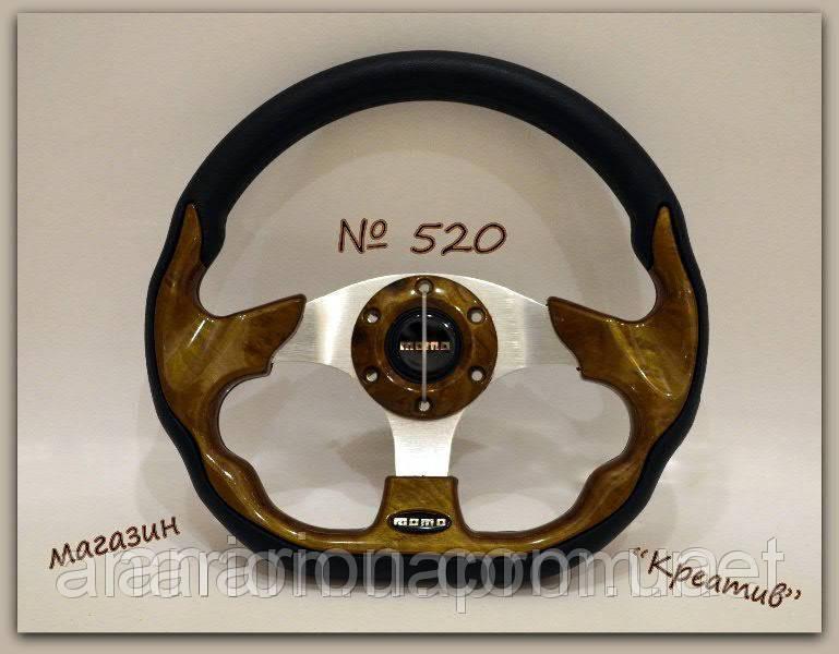 Руль спортивный Momo №520 (цвет дерева).