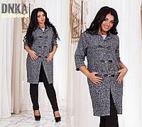 """Женское стильное лёгкое демисезонное пальто в больших размерах 1098 """"Букле Дафл"""" в расцветках"""