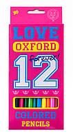 Олівці 12 кольорів Oxford рожевий 1 Вересня 290318
