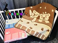Шерстяное двухстороннее детское одеяло Люкс в сумке 100х140 см коричневое