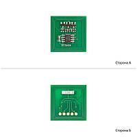 Чип BASF для Samsung ML-3310D/3710D//SCX-4833FD/5637FR ( 5000 копий) (WWMID-70685)
