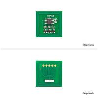 Чип BASF для HP CLJ 4600/5500 ( 8000 копий) Magenta (WWMID-71865)