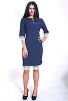 Качественное женское платье