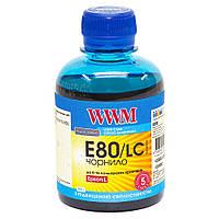 Чернила WWM для Epson L800 200г Light Cyan Водорастворимые (E80/LC) светостойкие