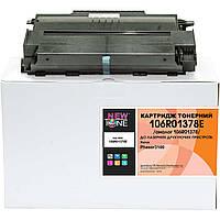 Картридж тонерный NewTone для Xerox Phaser 3100 аналог 106R01378 Black (106R01378E) без смарт-карты