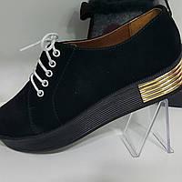 Туфли замша.  женские слипы.