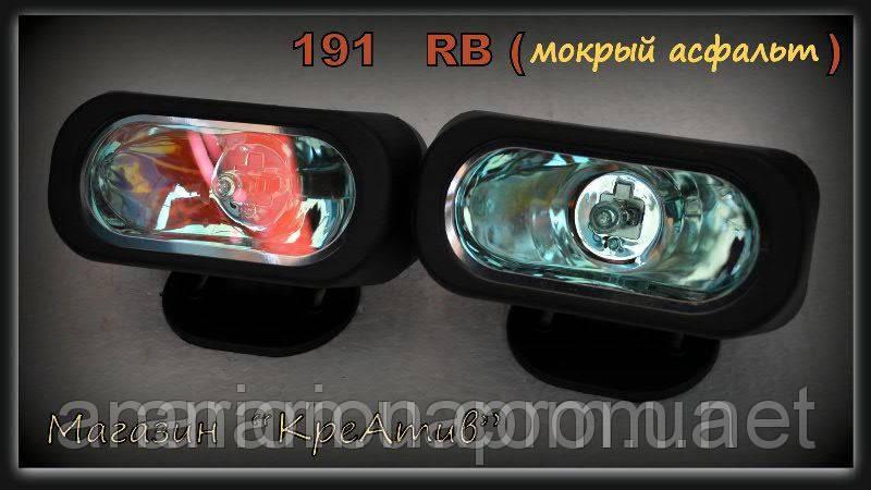 Фары дополнительного света для дождливой погоды № 1102 лазер.
