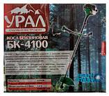 Бензокоса Урал БК-4100 (2ножа+1леска), фото 2