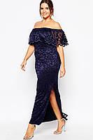 XXXL Вечернее длинное платье большого размера Синее Гипюровое