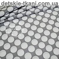 Ткань бязь серого цвета с густыми горохами размером 3 см (№ 666а).
