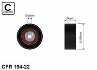 Паразитный (ведущий) ролик ремня генератора на Renault Kangoo (56x24) 1.2 —Caffaro (Польша) - CFR194-22