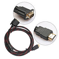 Видео кабель HDMI/VGA 2 ферит. 3 м *2256