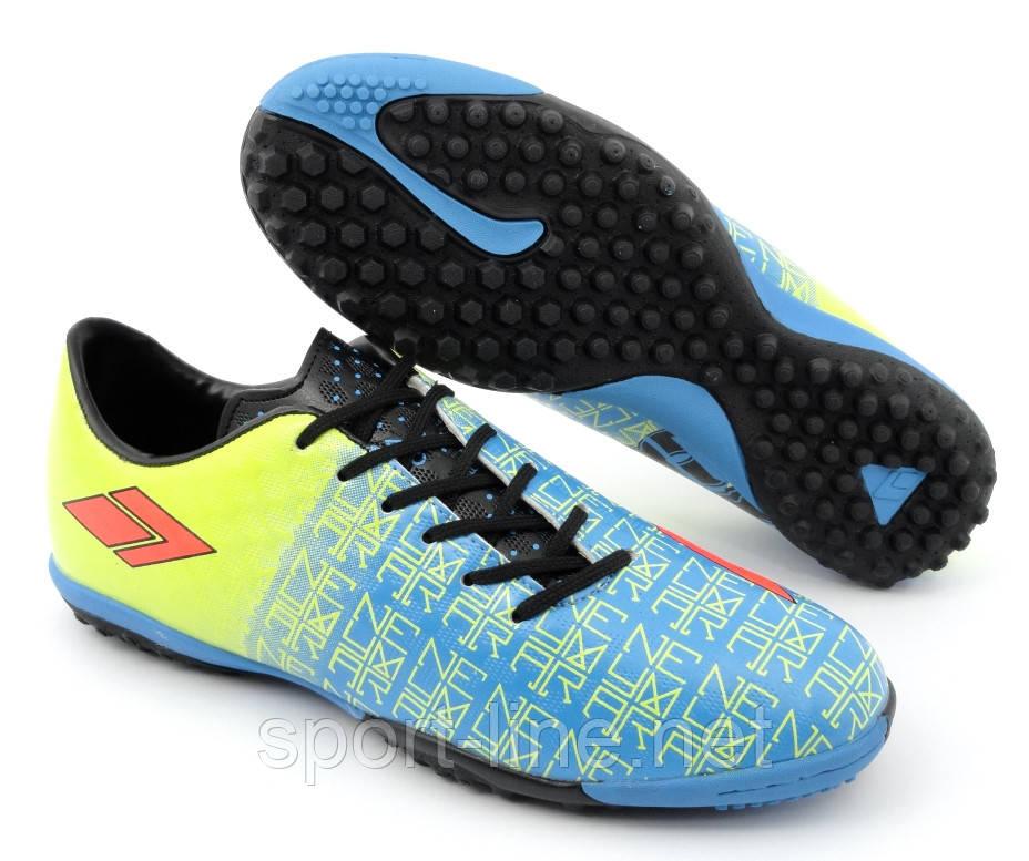 b3105989 Футбольная обувь сороконожки мужские DIFENO - Sport Line в  Ивано-Франковской области